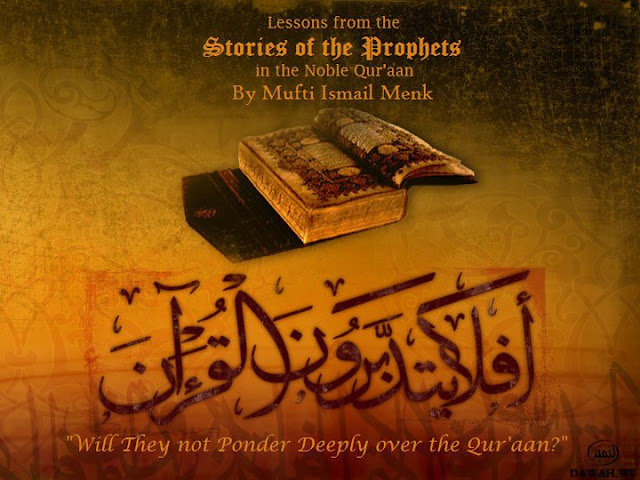 Lessons from the Stories of the Prophets in the Quraan by Mufti Menk – Saalih AS