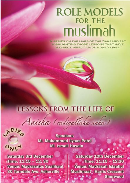 Upcoming Durban Event: Lives of the Sahabiyaat