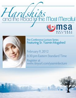 Free Webinar: Hardships & the Road to the Most Merciful by Yasmin Mogahed