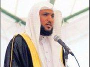 Imam of the Makkah Haram, Sheikh Mahir al Mu'ayqili – KZN Programme