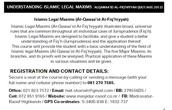 Course: Understanding Islamic Legal Maxims