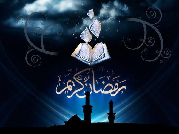 Ramadan Kareem 2012