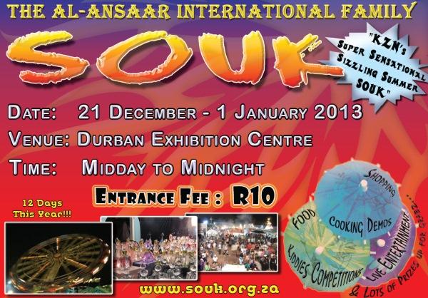 Al Ansaar Souk – Dec 2012