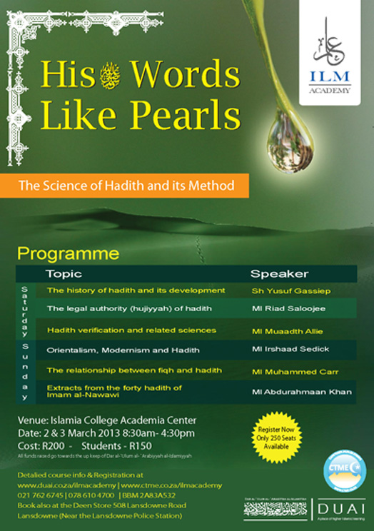 Course: Nabi (pbuh) words, like pearls