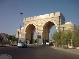 Madina University Application Process