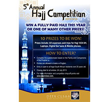 5th Annual Hajj Competition