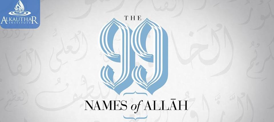 Course: 99 Names of Allah