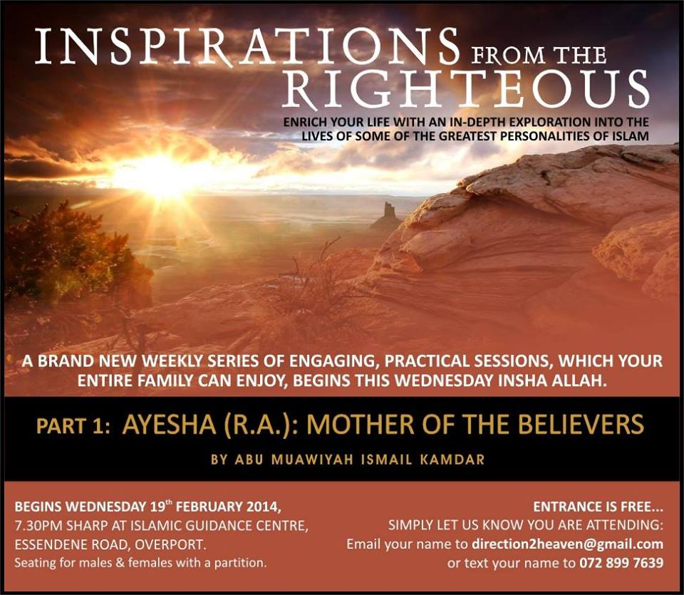 DBN: Inspirations from the Righteous | Muslimah(Life)Style