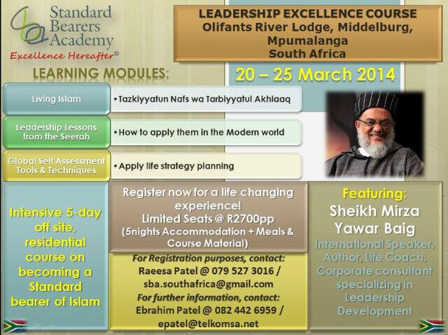 SBA Leadership Excellence Course 2014 – South Africa