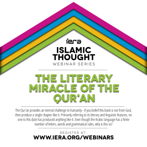 Webinar: The Literary Miracle of the Qur'an