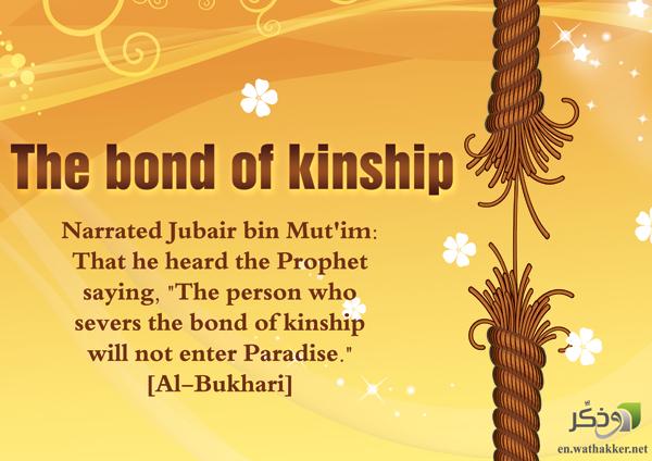 Ramadan Diaries : Kinship