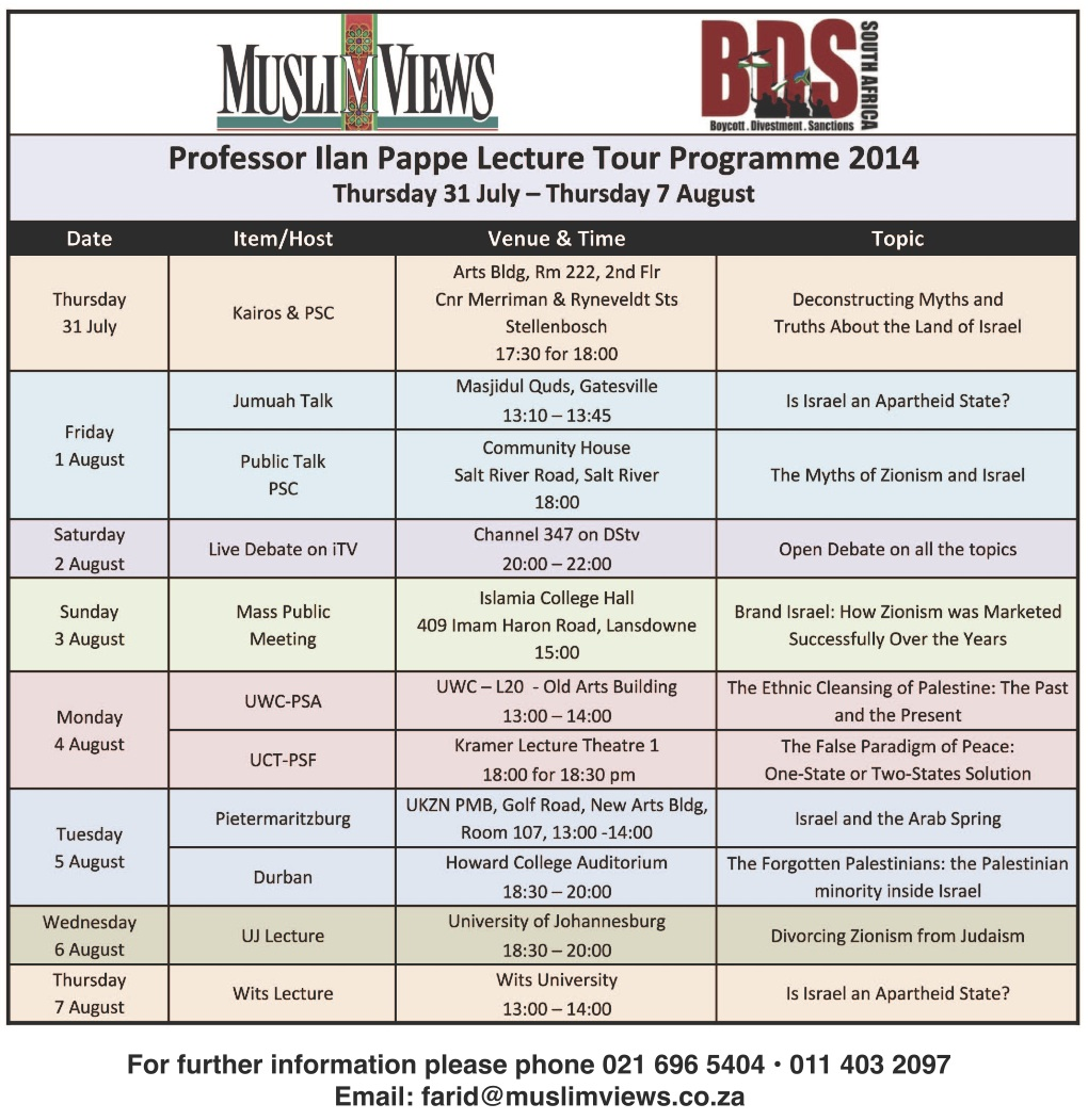 South African Tour with Professor Ilan Pappe