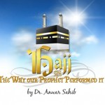 iou webinar replay Hajj the way the Prophet SAWS performed it