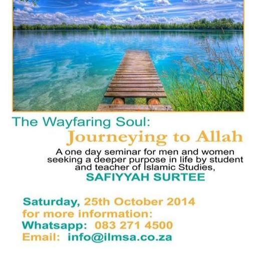 ILMSA Event: The Wayfaring Soul