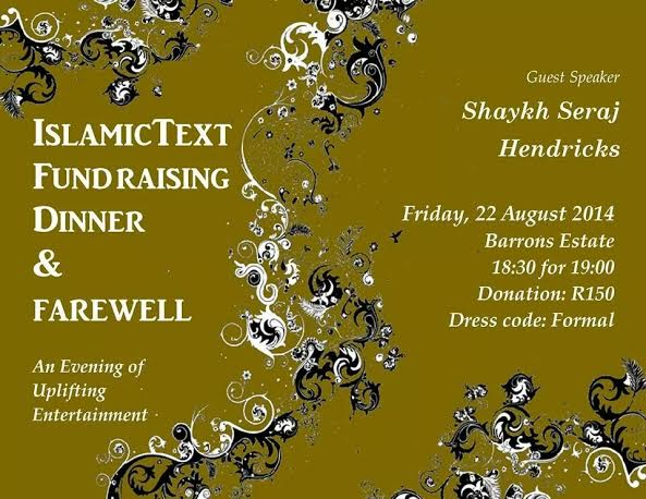Islamic Text fundraising dinner