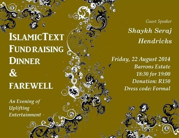 Islamic Text fundraising dinner