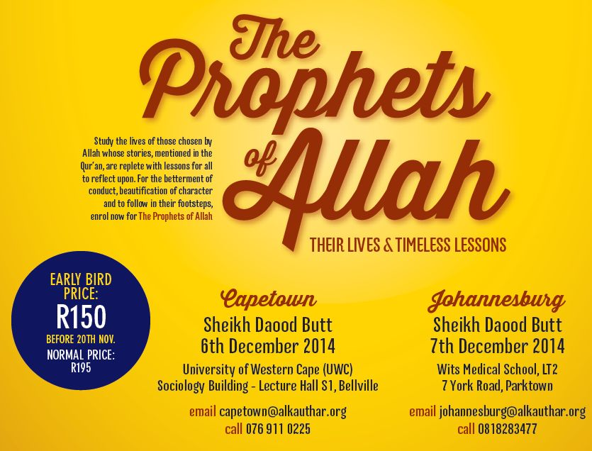 Course: The Prophets of Allah