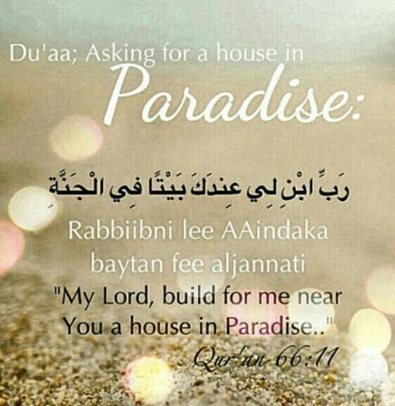 Dua for a house in Jannah - www.Muslimahlifestyle.com