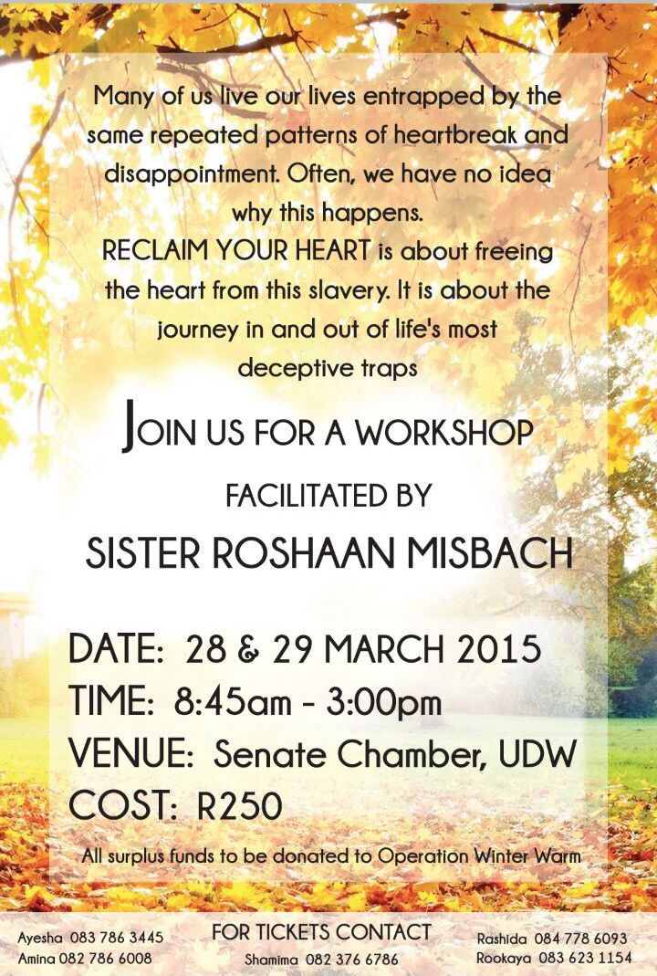 DBN Workshop: Reclaim Your Heart