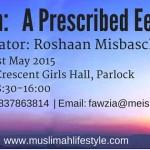 Ramadan_ A prescribed Eemaan Booster(3)