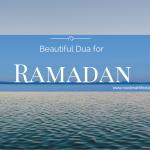 Beautiful Ramadan Dua 2015