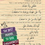 Prayer to seek forgiveness