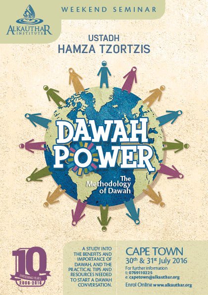 CPT: Dawah Power