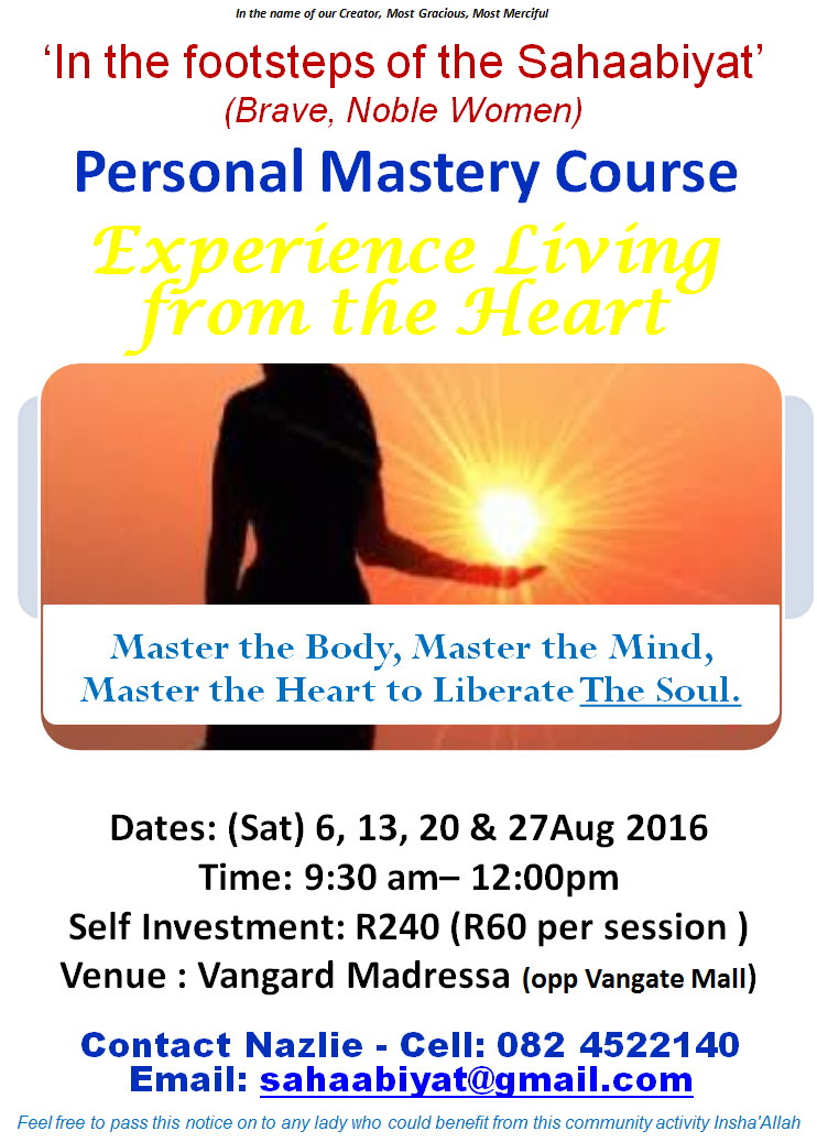 CPT: Personal Mastery Course