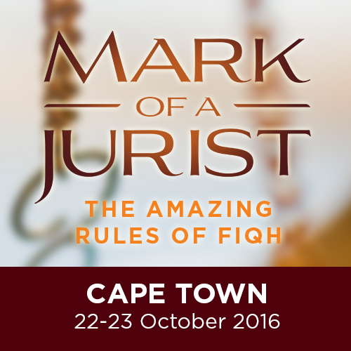 CPT: Mark of a Jurist