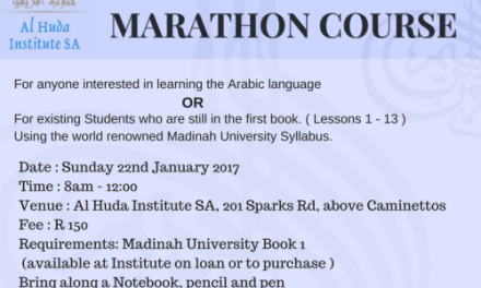 DBN: Arabic Introductory / Marathon