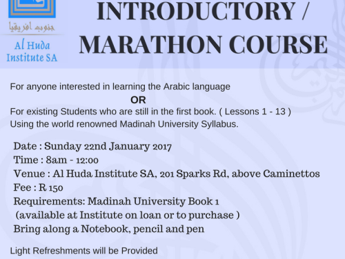 DBN: Arabic Introductory / Marathon