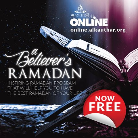 Free Online Course: A Believers Ramadan