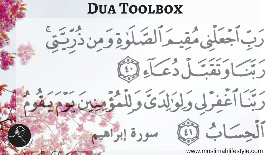 Dua Toolbox: Salah & Parents