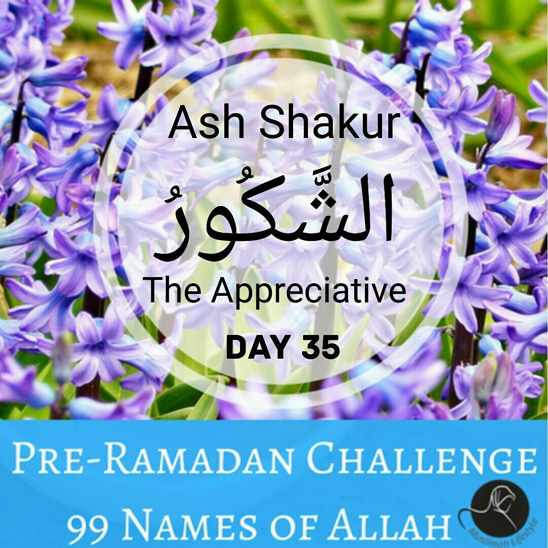 99 Names of Allah Challenge