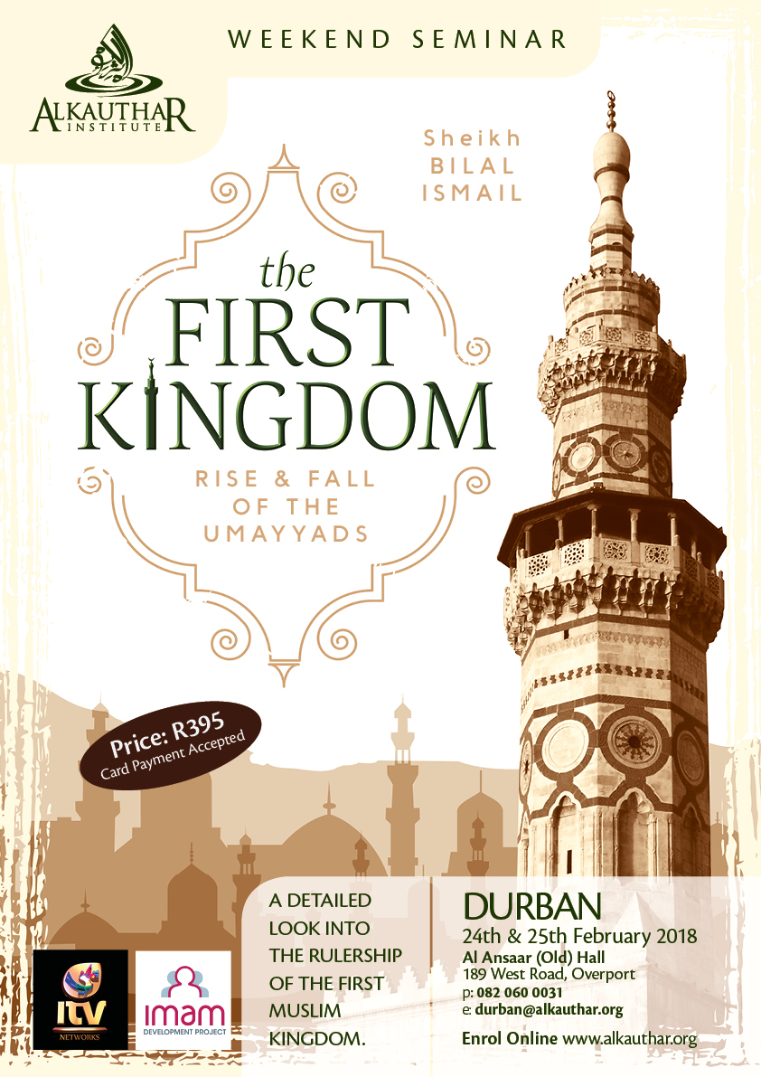 DBN: The First Kingdom