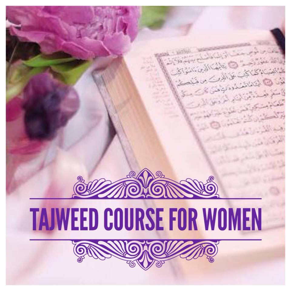 DBN: Tajweed Course