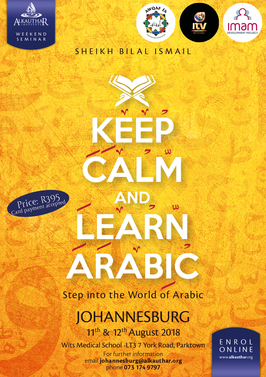 JHB: Keep Calm & Learn Arabic