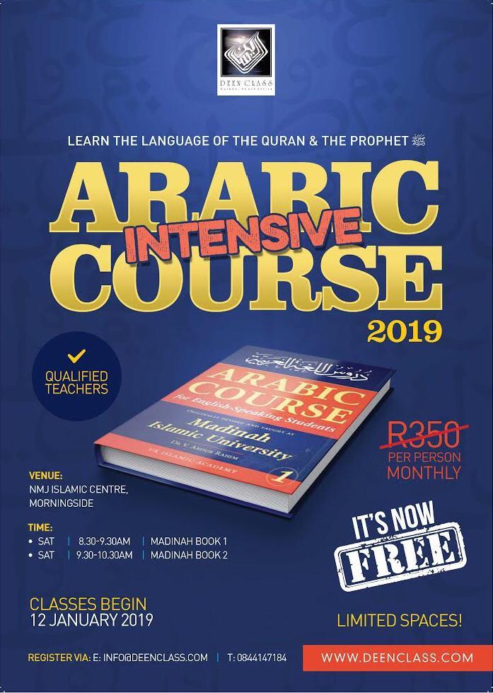 DBN: Arabic Deenclass 2019