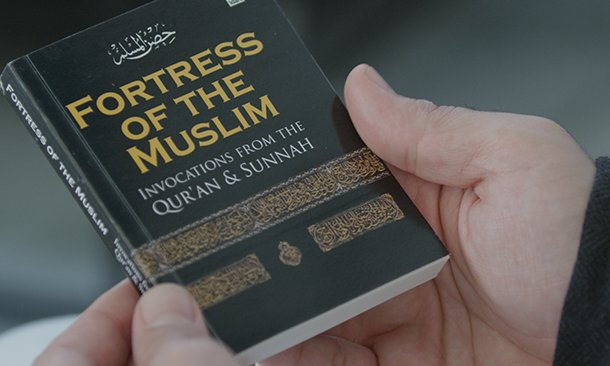 eBook: Fortress of the Muslim