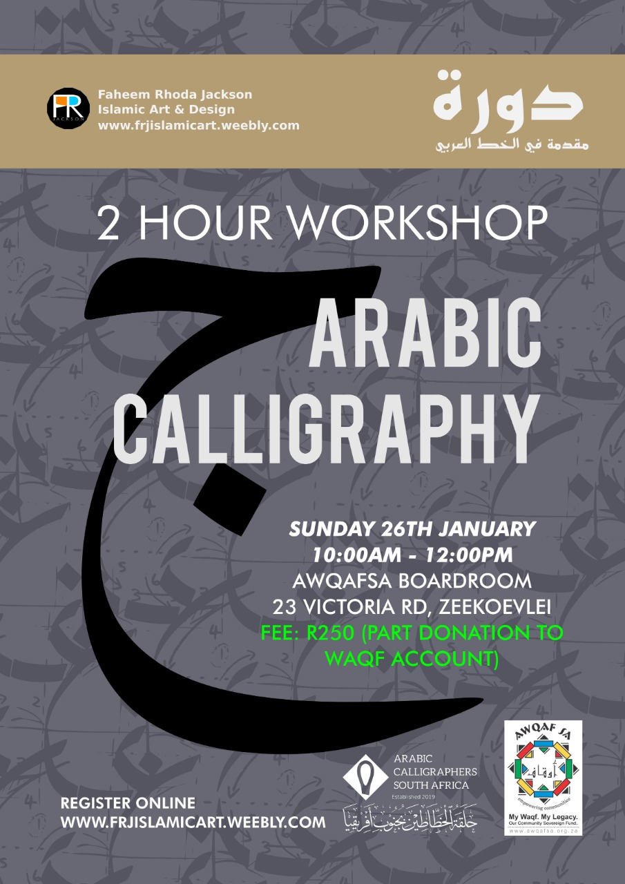 CPT: 2hr Arabic Calligraphy Workshop
