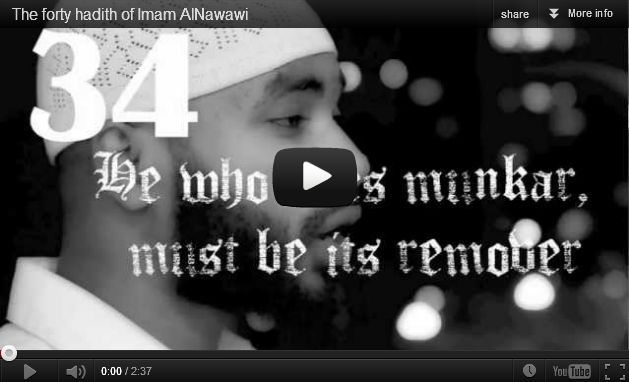 The forty ahadith of Imam AlNawawi condensed into poetry by Ammar AlShukry.
