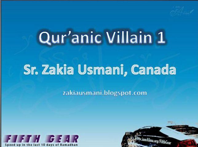 Webinar Gems: Fifth Gear Day 1