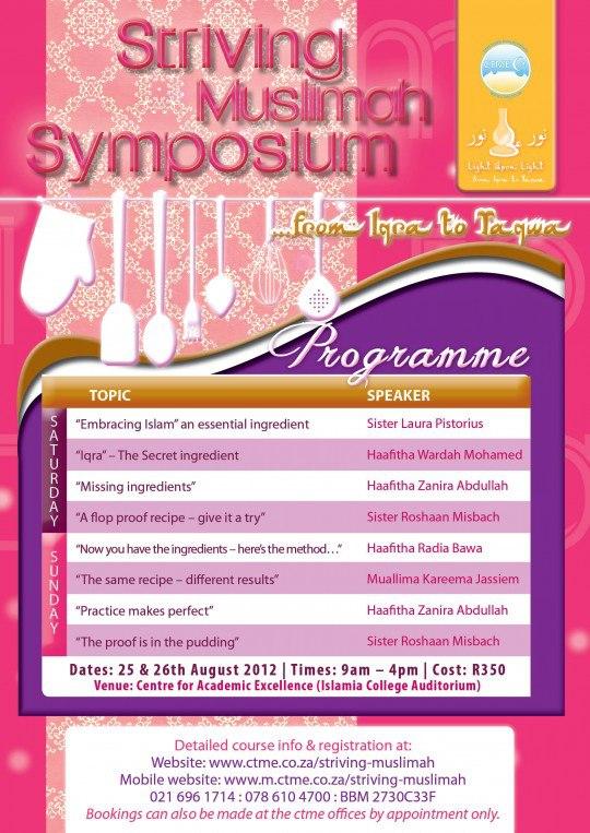 Striving Muslimah Symposium