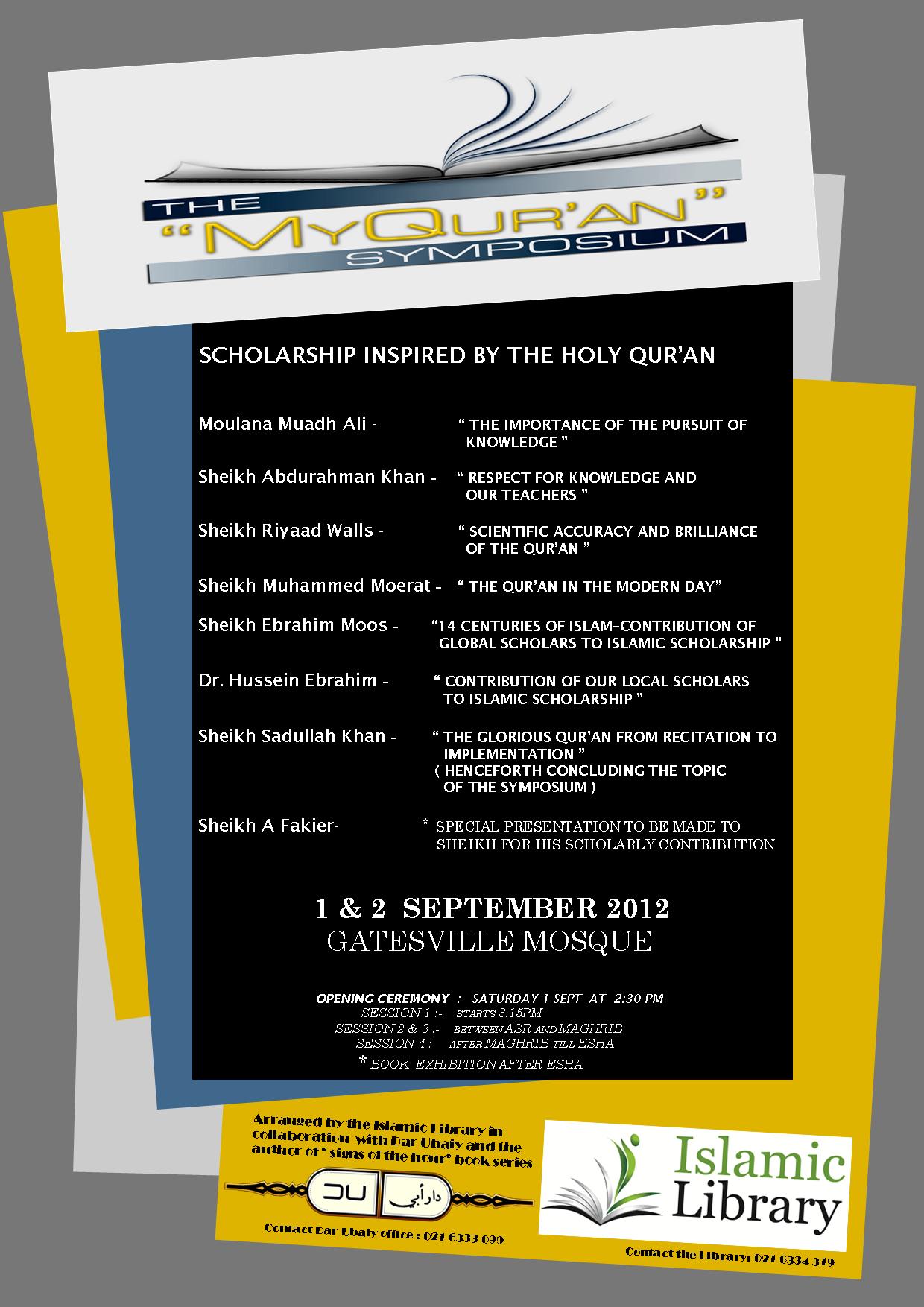 """The """"My Quran"""" Symposium"""