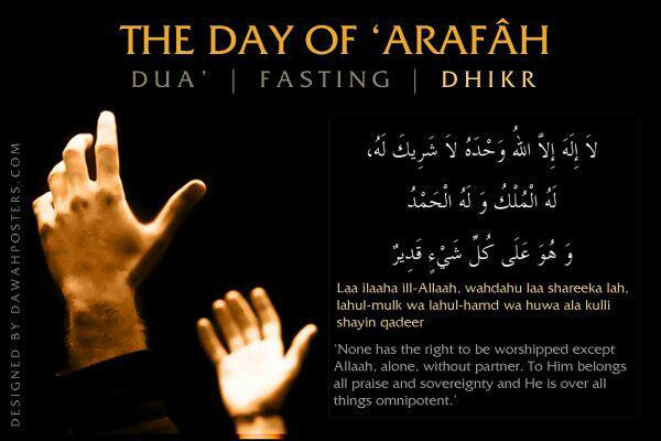 The Day of 'Arafah