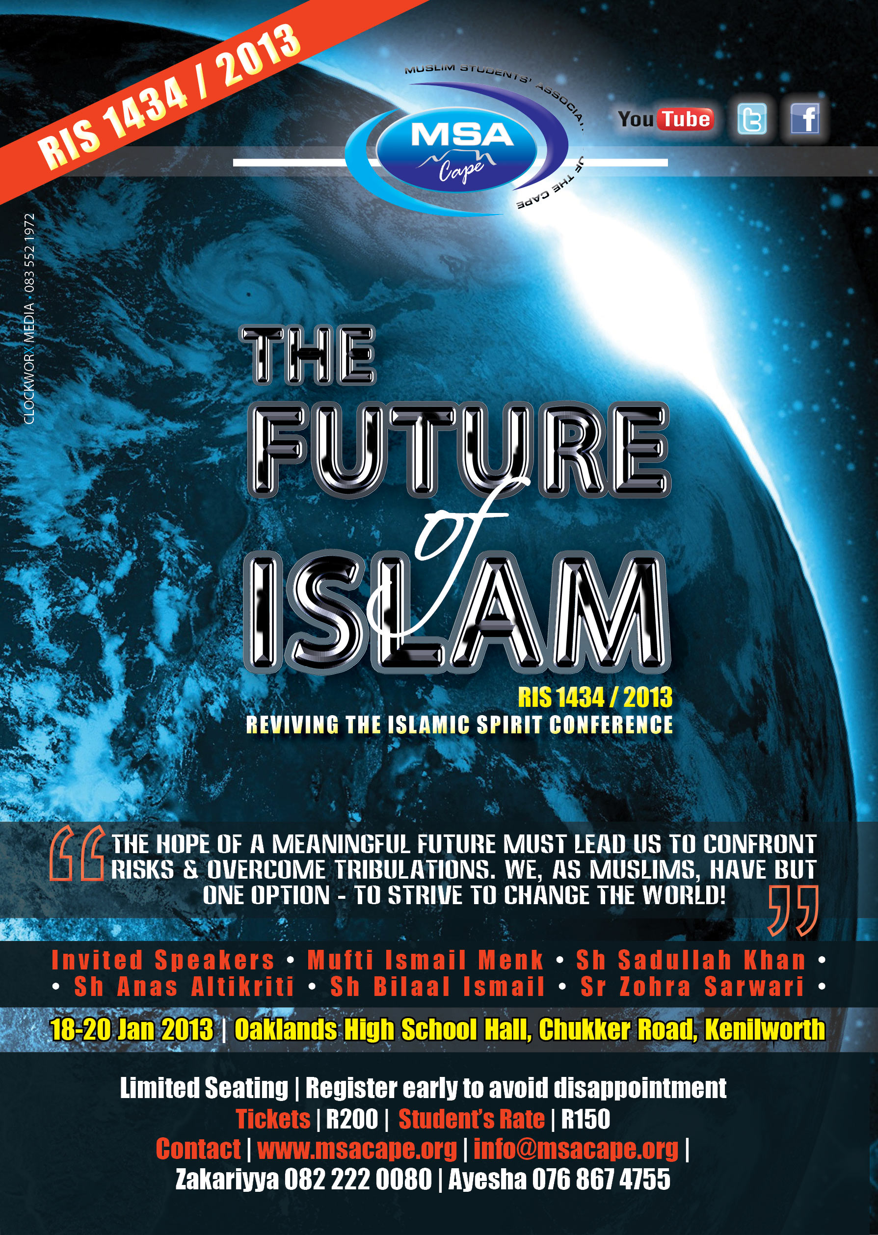 RIS 2013: The Future of Islam.