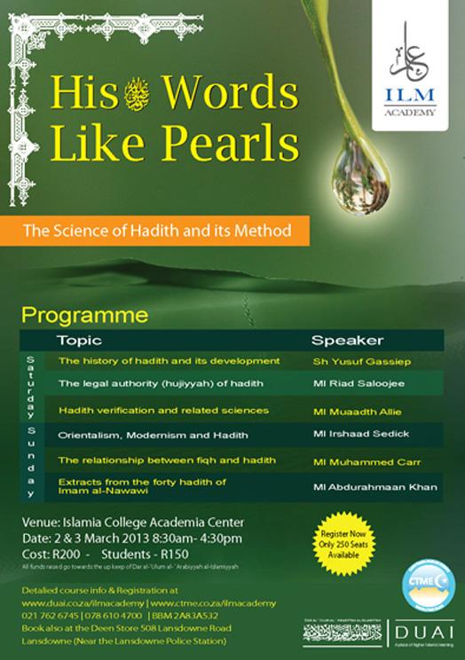 Course: Nabi (pbuh) words, like pearls