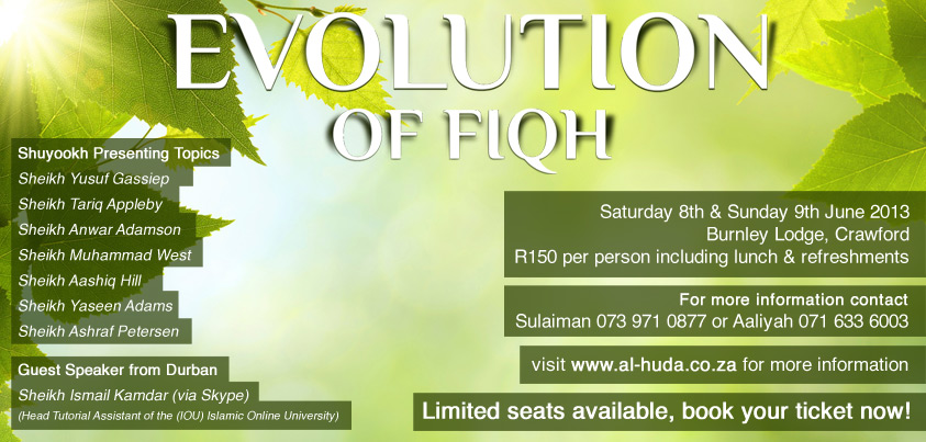 Course: Evolution of Fiqh
