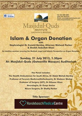 organ donation in islam pdf
