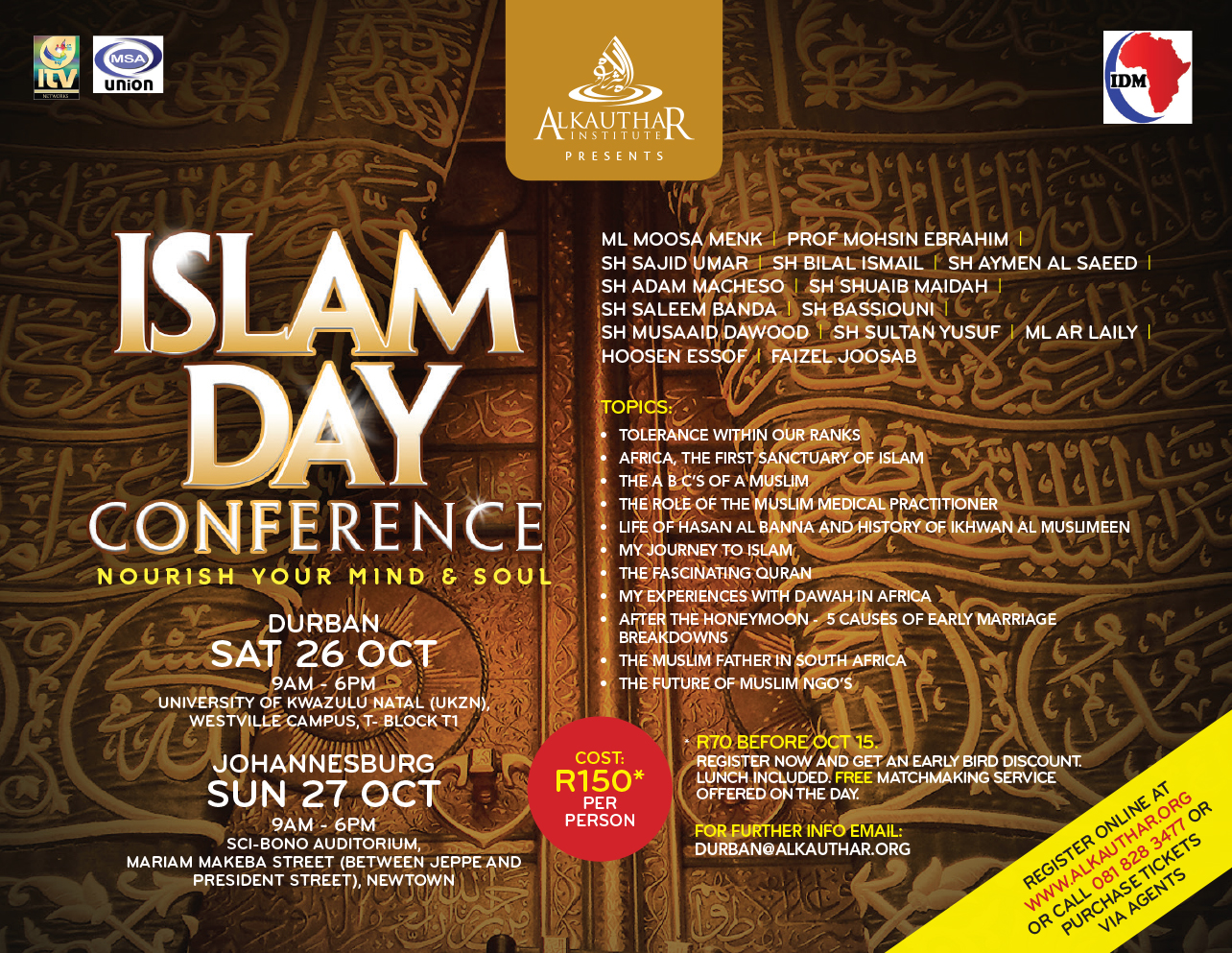 Islam Day Conference 2013